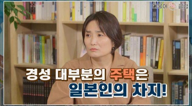 일제강점기부터 시작된 서울 부동산 투기의 역사: 다물어클럽 '부동산 연대기'