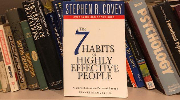 『성공하는 사람들의 7가지 습관』을 다시 읽다