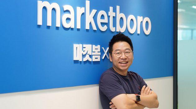 200억 투자받고 CJ 뛰어넘는 업계 1위를 노리는 '마켓보로'에서 식자재 시장을 혁신할 개발자를 모십니다: 마켓보로 임사성 대표 인터뷰