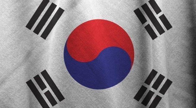 대한민국 이름의 뜻