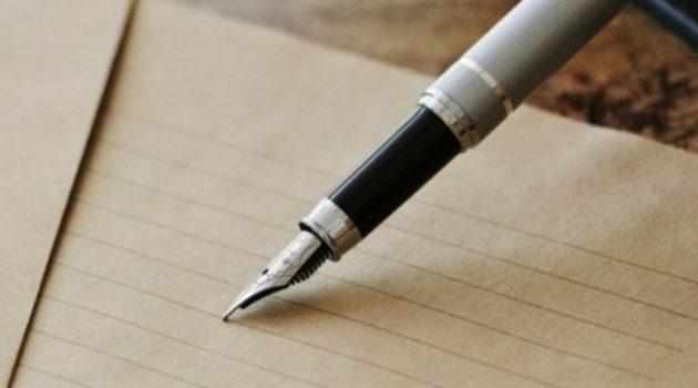 내가 펜을 빌리지 않는 이유
