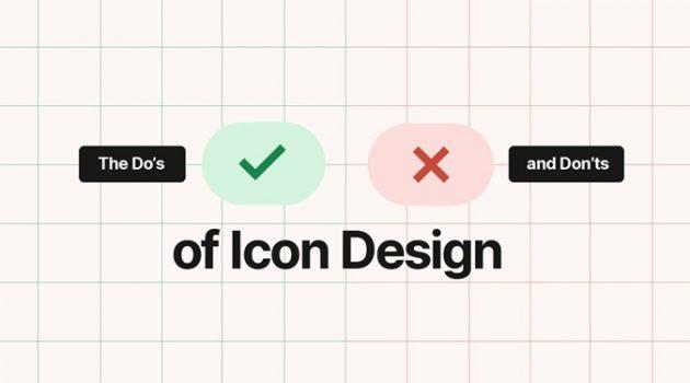 효과적인 아이콘 디자인을 위해 3가지 해야 할 것 VS. 하지 말아야 할 것