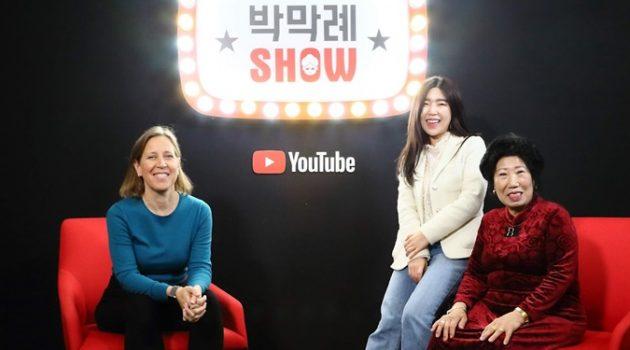 박막례는 어떻게 유튜브의 뮤즈가 됐을까?