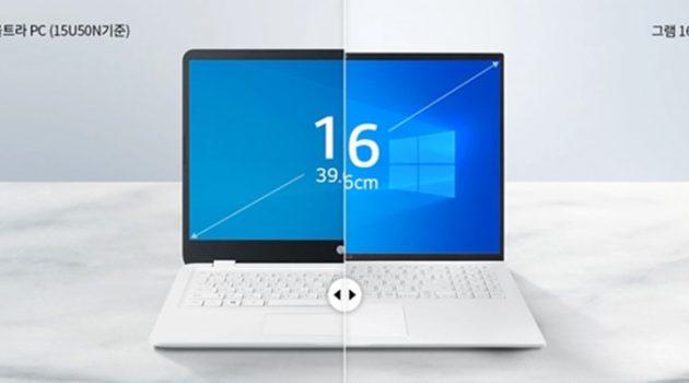 그램이 제시한 초경량 플래그십 노트북의 새로운 기준: 대화면, 16:10 화면비, 고해상도