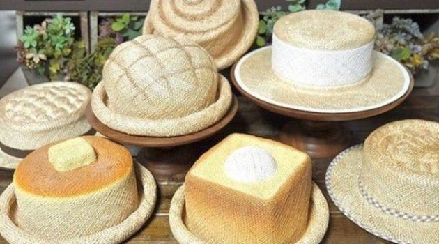 맛있어 보이는 '빵 모자'를 만드는 일본 장인