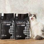 커피 찌꺼기, 고양이 모래로 재탄생하다