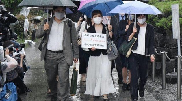 일본의 사정: 이름을 바꾸거나, 결혼을 포기하거나