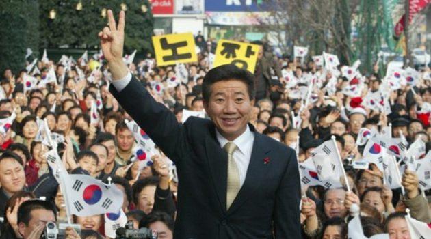 2002년, 무명의 노무현이 대통령이 되기까지: 역사상 가장 극적인 대통령 선거 이야기