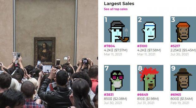 모나리자, 대중문화, 그리고 디지털 예술작품의 길
