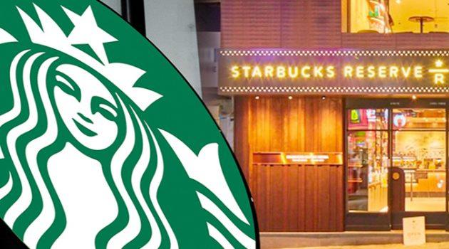 스타벅스가 잘나가는 이유 7가지