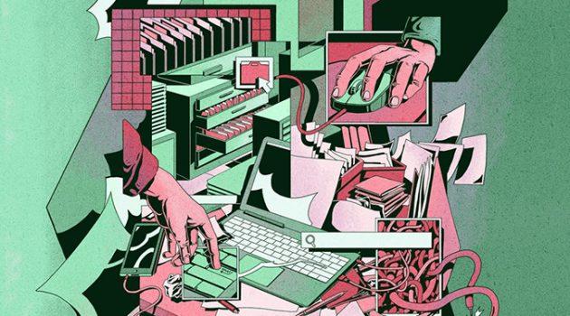 컴퓨터에 파일을 보관하는 방식과 세대 차이